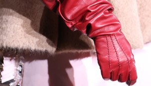 What Caught our Attention! Leather Gloves!